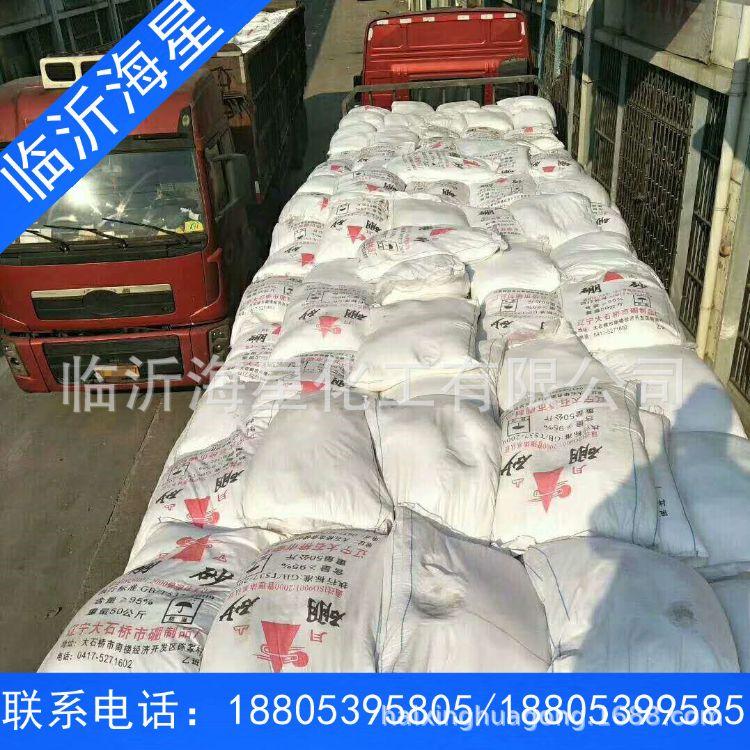 辽宁大石桥月山硼砂 95含量四硼酸钠