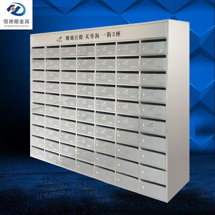 不锈钢信报箱意见箱小区单户式信报箱带锁挂墙室外防雨信箱可定制
