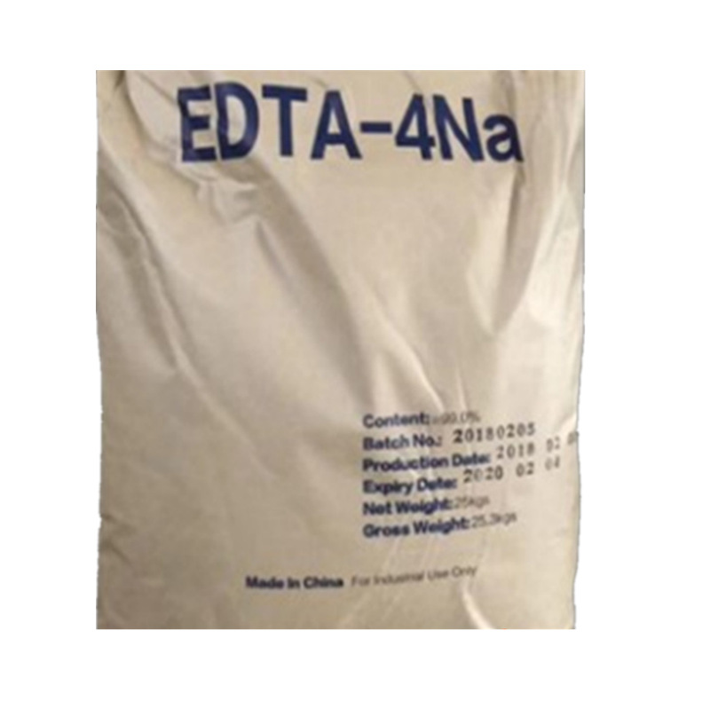供应EDTA[二钠四钠EDTA 国标洗涤剂批发