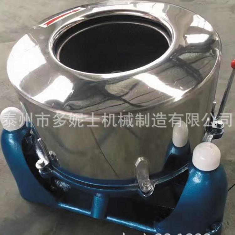 厂家销售 毛巾脱水机 小型脱水机 工业脱水机