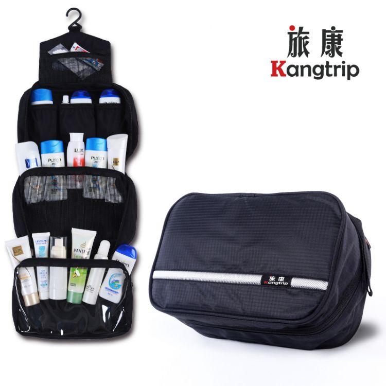 厂家直销商务旅游大容量折叠收纳包 韩版时尚防水洗漱包定制