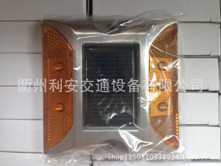 黄色常量太阳能铝道钉 2*3led带反光片 104*104mm