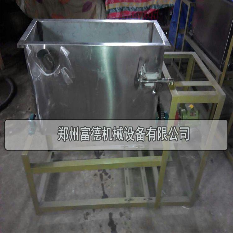 全自动商用不锈钢洗面筋机凉皮洗面机和面洗面筋一体机立式圆筒桶