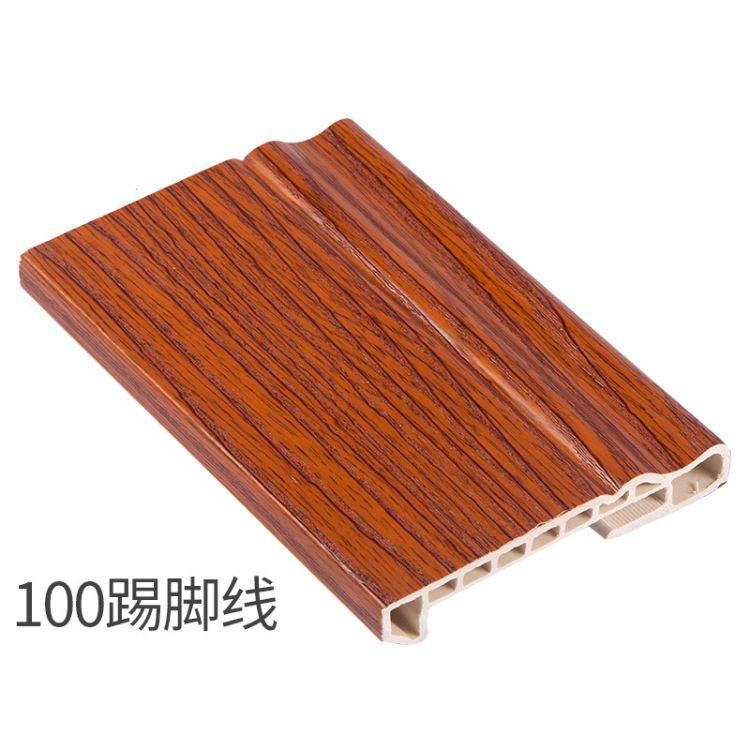 宇璜厂家批发竹木纤维护墙板 竹纤维集成墙板 集成墙板品牌 集成墙面品牌
