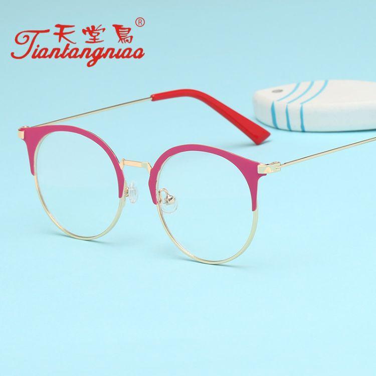 《天堂鸟》萌宠儿童平光镜 韩版新款儿童时尚个性摩登扮酷型平镜
