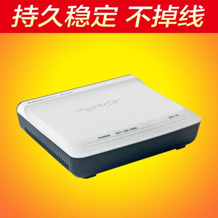 腾达D8 ADSL2+ modem电脑调制调解器宽带通用拨号上网猫防雷正品