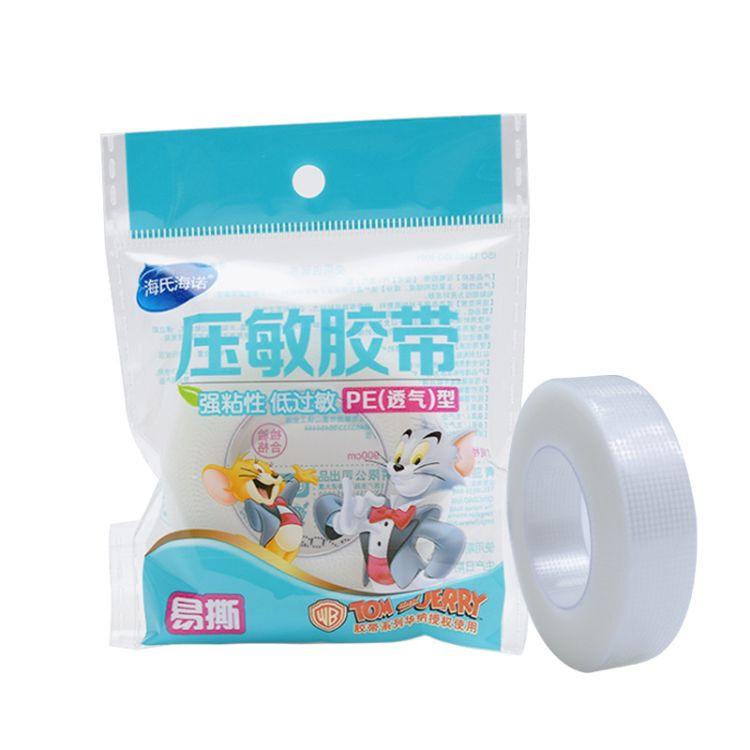 海氏海诺胶带压敏胶带PE可呼吸胶布1.25*900cm厂家直销一件批发