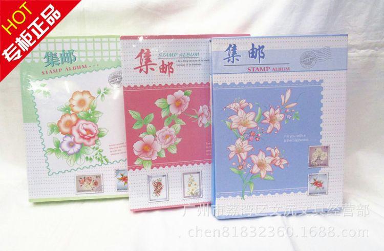 爆款促销创意集邮册16开邮票中集邮纪念册 收藏邮票厂家直销016-1