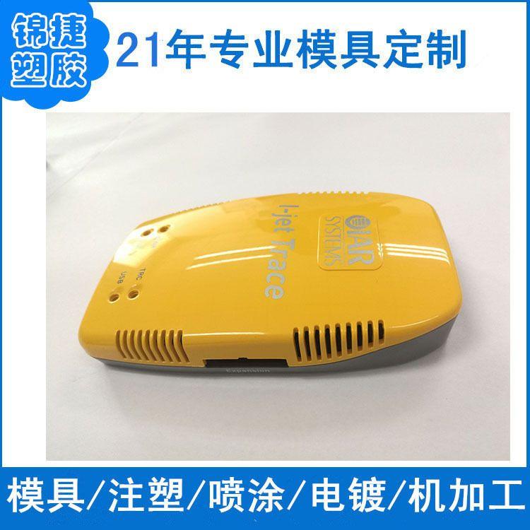 注塑加工机械外壳双色塑胶模具塑料组装电器配件镭射开模加工定制