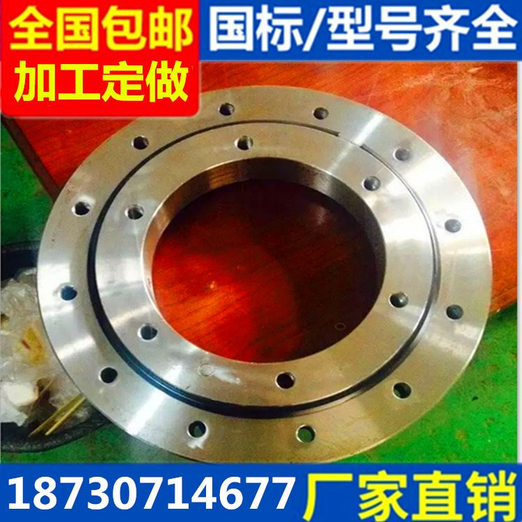 厂家直销 工程机械 回转支承 转盘轴承 手动布料机轴承010.20.315