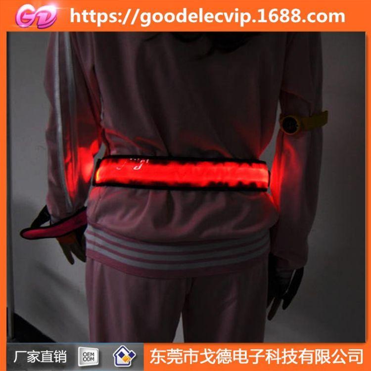 厂家直销 户外运动用品 180mA USB充电LED发光腰带