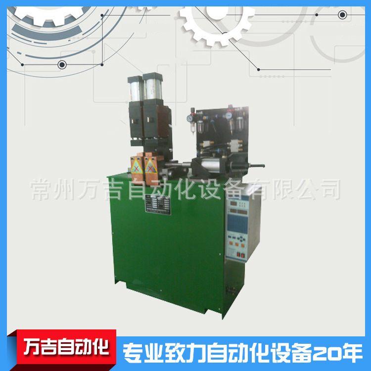 厂家供应UN数控式气动对焊机 精密式气动对焊机 钢圈对焊机碰焊机