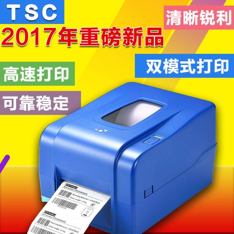 先擘4t200条码打印机 4t300标签机 服装吊牌水洗标洗水唛打印机
