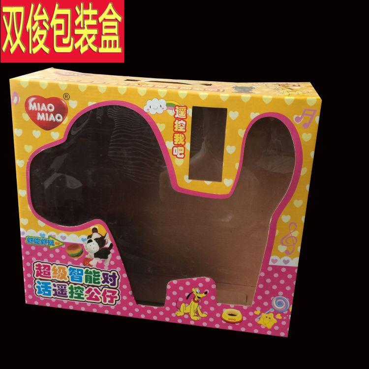彩色覆膜瓦楞纸盒定做 玩具包装盒 厂家直销  牛皮盒定制 开窗盒