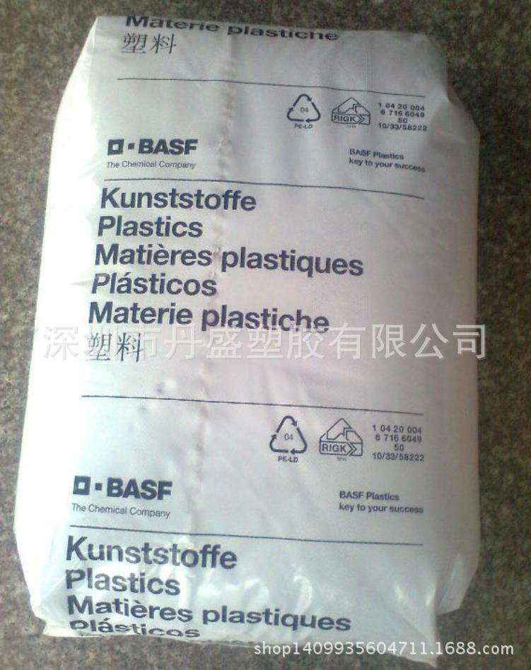 供应PSU德国巴斯夫E1010玻纤增强/ 耐化学/ 耐摩擦
