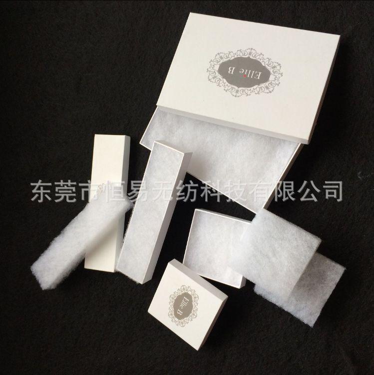 供应黑/白首饰盒填充棉首饰盒内垫丝棉片按尺寸订做首饰盒填充棉