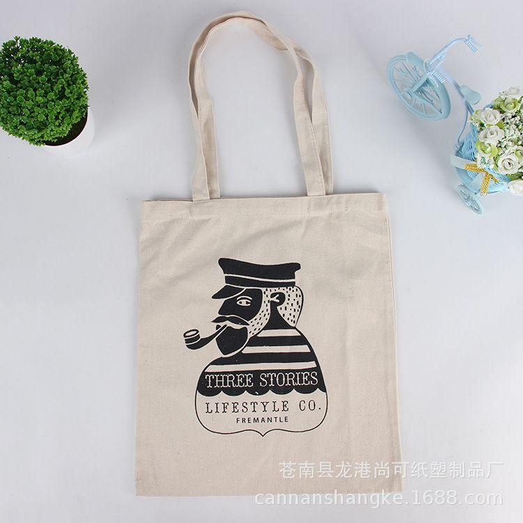 定制加工帆布袋环保手提购物袋加厚布袋logo可定制厂家免费设计