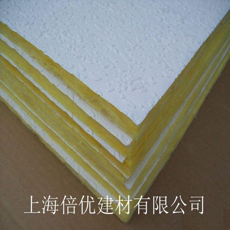 15mm厚玻纤天花板 防火隔音材料吊顶 玻璃纤维棉天花板