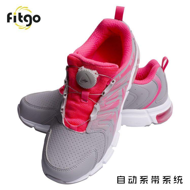 FITGO自动鞋带户外运动登山鞋懒人免系鞋带扣自动旋转扣订制