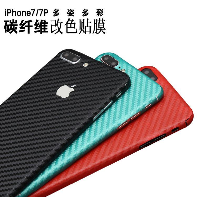 iphone6p/7p/8p手机贴膜 iPhone6/7/8碳纤维手机背膜 批发I X彩膜