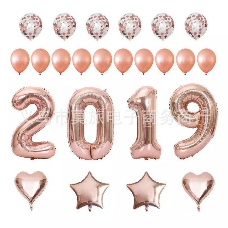 香槟金32寸2019数字气球套装新年元旦年会酒店商场学校布置