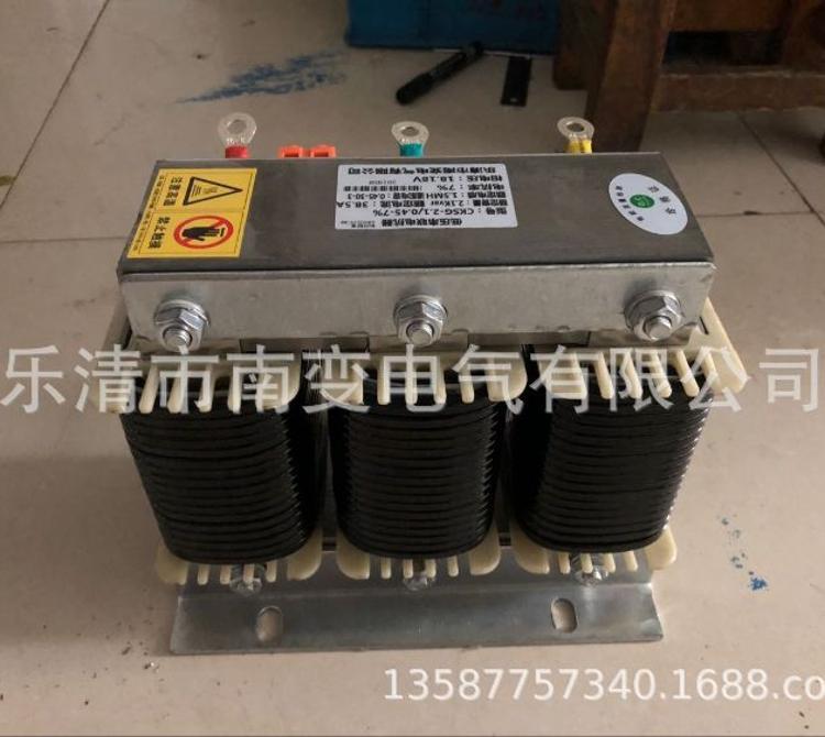 CKSG-3.0/0.45-6% CKSG-1.8/2.4/0.45-6% 三相干式串联调谐电抗器