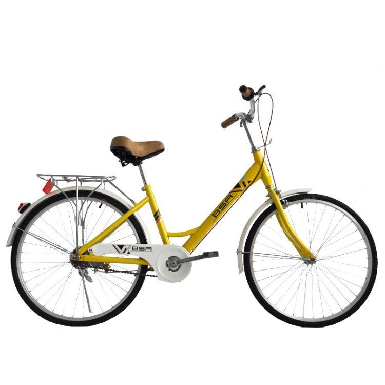 三枪普通24寸通勤自行车成人城市男女小黄人摩拜共享代步单车淑女