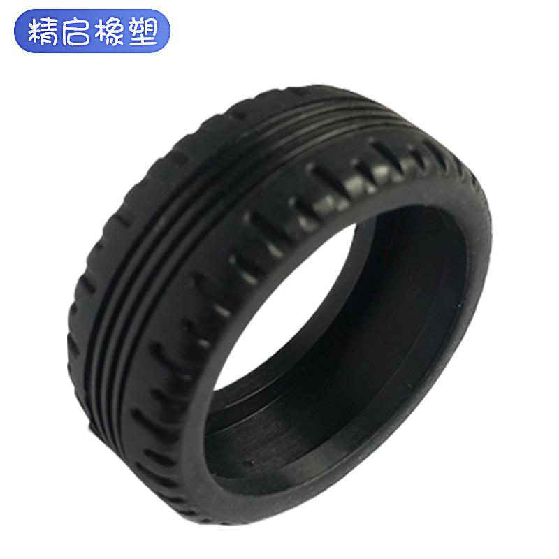 【精启橡塑】橡胶玩具车轮 硅胶车轮胎  儿童玩具配件 来图定制