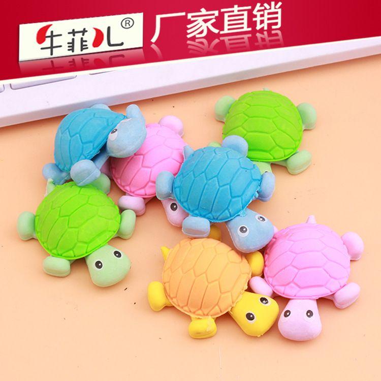 厂家直销 韩国创意文具可爱乌龟仿真橡皮擦 动物橡皮 奇趣橡皮