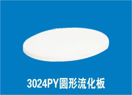 PE微孔板 流化板 浮动板 粉桶专用板硫化板 厚20