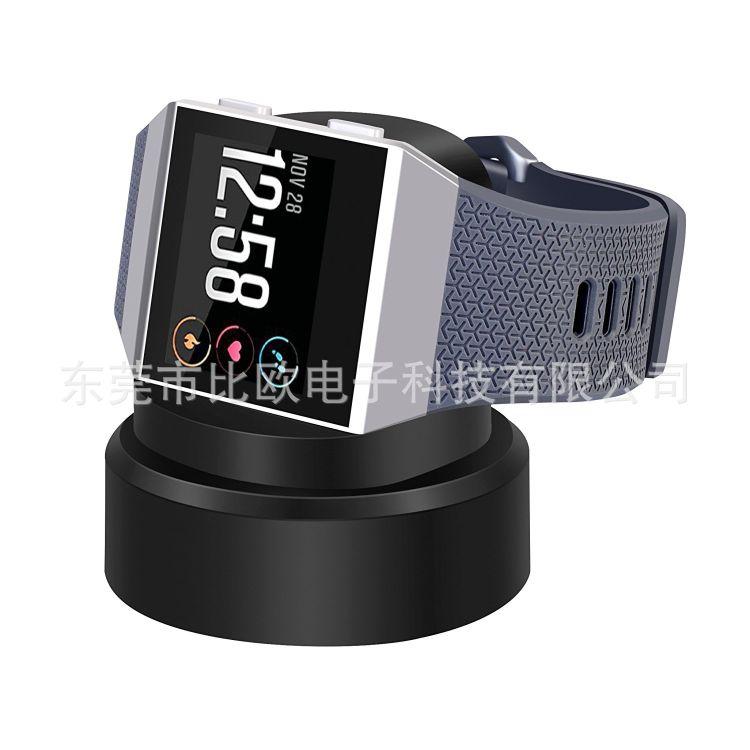 新款ionic充电器适用于ionic智能手表USB接口充电座爆款现货供应