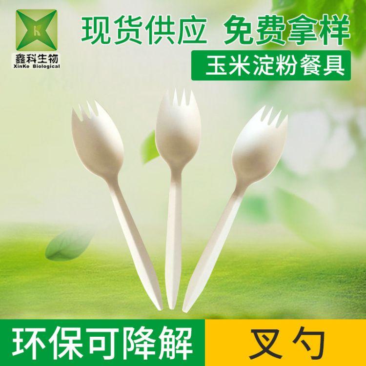 鑫科 一次性餐具叉勺酒店餐具 玉米淀粉套装可降解批发