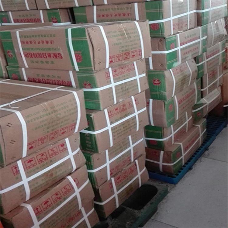 肉制品添加剂肉食保鲜防腐抗氧化剂保水剂护色剂40袋/件