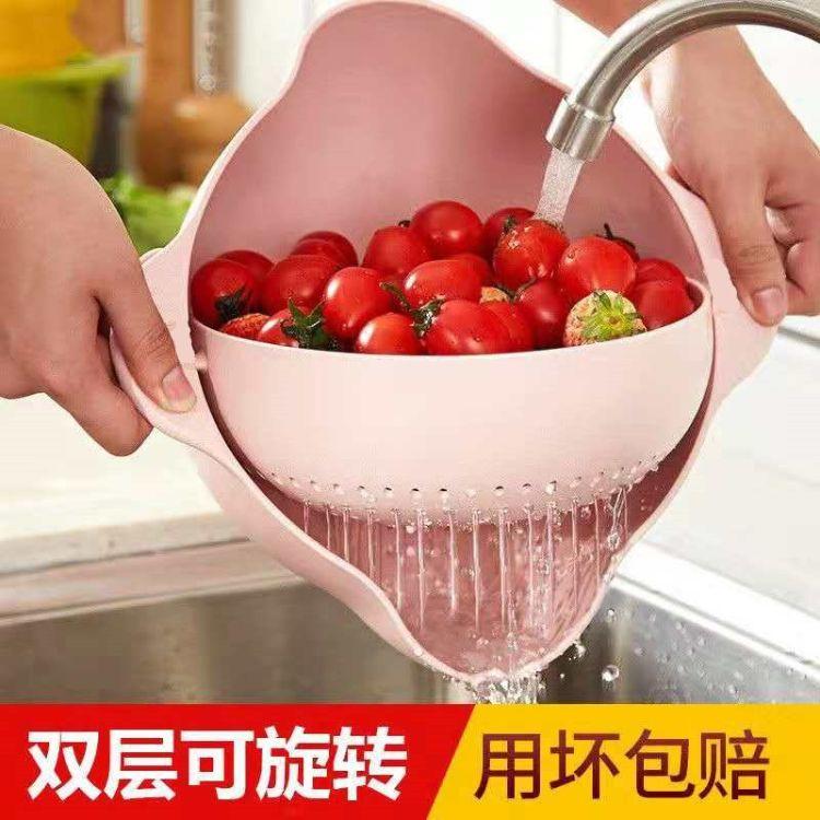 沥水篮双层小麦秸秆沥水盆厨房洗菜盆子洗水果篮沥水洗菜篮果盘