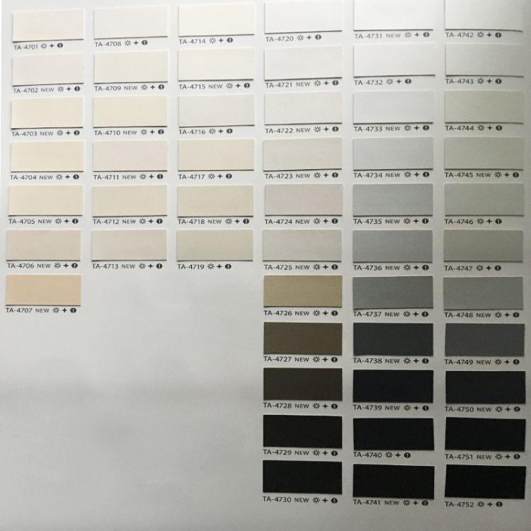 日本sangetsu山月PVC防火装饰膜TA单色系列 价格优惠欢迎来电咨询