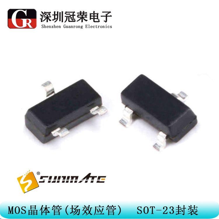 免费试样| 2N2222 三极管 晶体管 贴片 SOT-23封装 印字1P 高品质