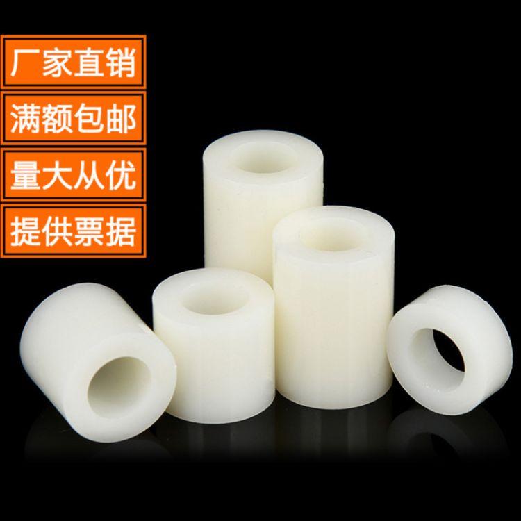内4外径7高厚4mm垫柱直通柱尼龙套管ABS垫片塑料圆孔支柱间隔柱