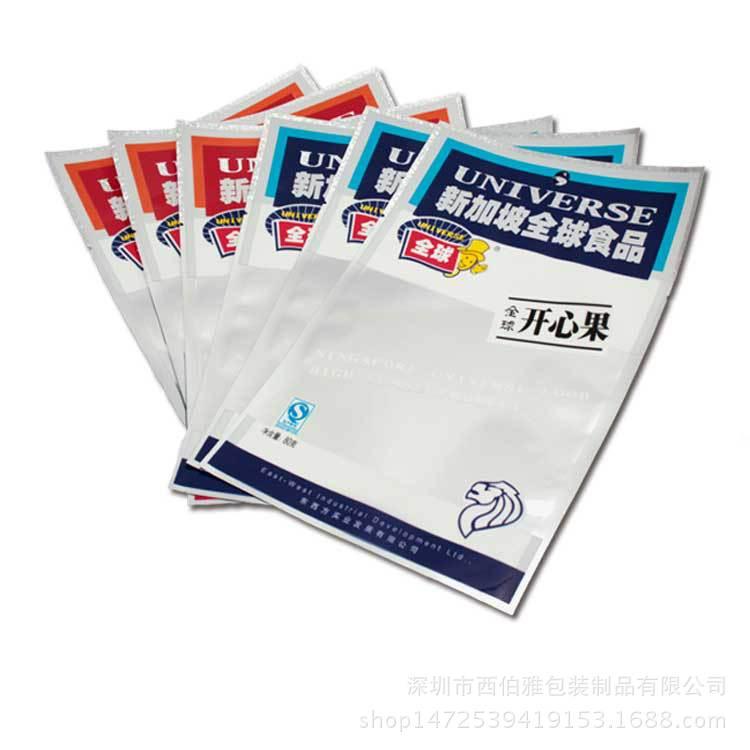 食品包装蜜饯果干包装袋生产厂家定制休闲食品包装袋阴阳铝膜自封