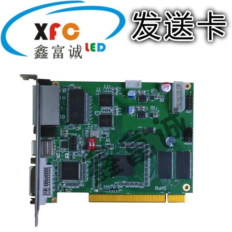 led全彩屏系统 KVT舞台专用广场全彩屏 灵星雨802发送卡