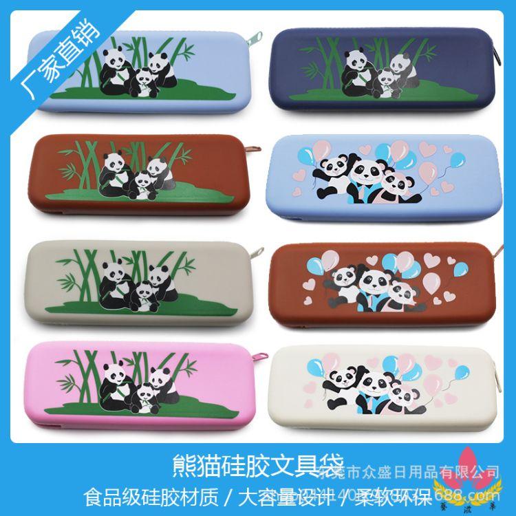 硅胶文具盒小熊猫韩国儿童卡通拉链铅笔袋学生大容量笔袋定制logo