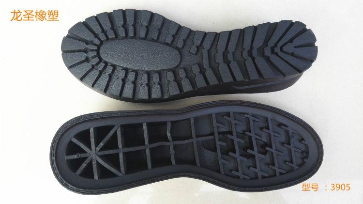 厂家直销 TPR 高品质 新款 女士时尚鞋底 耐磨 轻盈 缓震