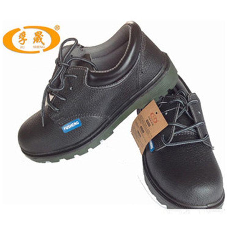 孚晟劳保鞋 保护足趾防砸防刺穿工作鞋 耐油耐酸碱 防滑透气耐穿