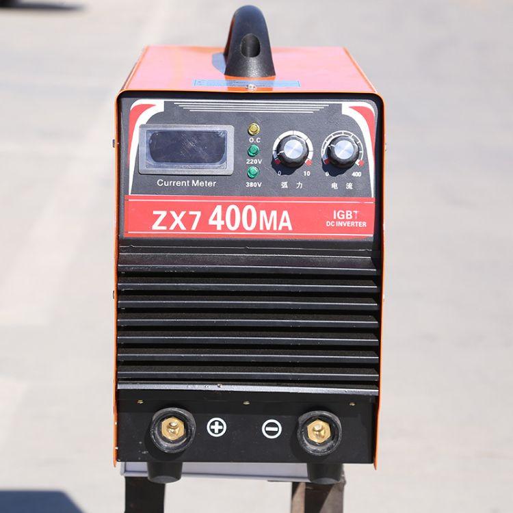 批发供应逆变手提式电焊机 380V/220V双电压便捷式电焊机