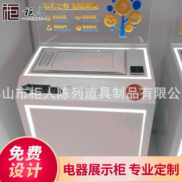 柜人展示L890*W700*H980集成吊顶展示柜 厨卫电器展柜 吊顶电器展柜