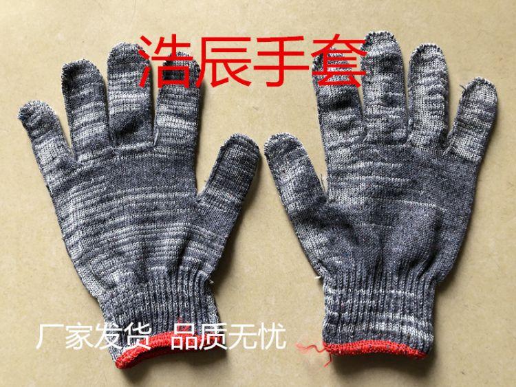 劳保耐磨防滑 马灰加丝30克手套