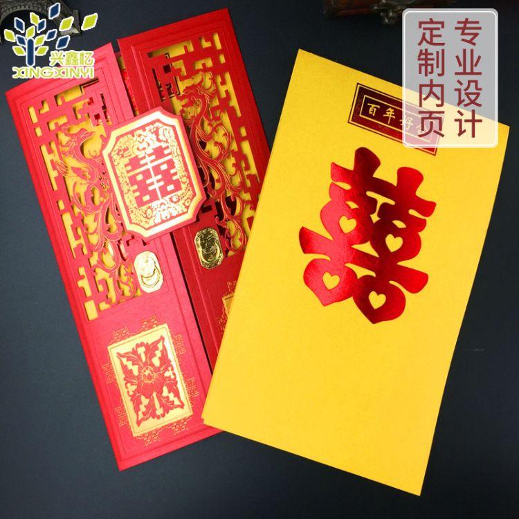 喜帖结婚请柬定制婚礼用品邀请函中国风红色请帖结婚创意