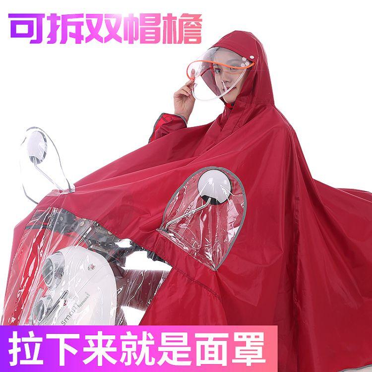 电动车雨衣定制批发    3XL双帽檐连体雨衣 xxxl单人摩托车雨披