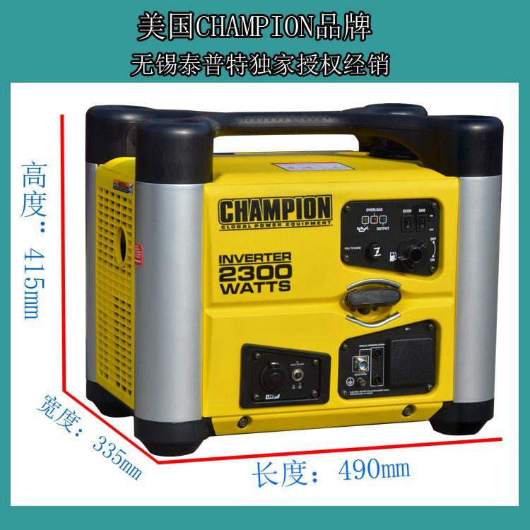 美国CHAMPION房车家用2KW超静音小型露营迷你便携式汽油发电机