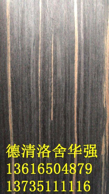黑檀木皮 黑檀科技木皮-ch7 木皮纸 木皮封边条 请议价