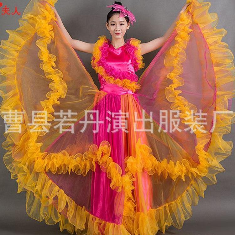 大型现代成人表演服大气女开场舞360度/540度大摆裙舞蹈演出服